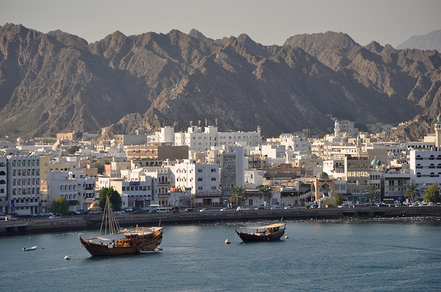 Muscat, Oman shoreline
